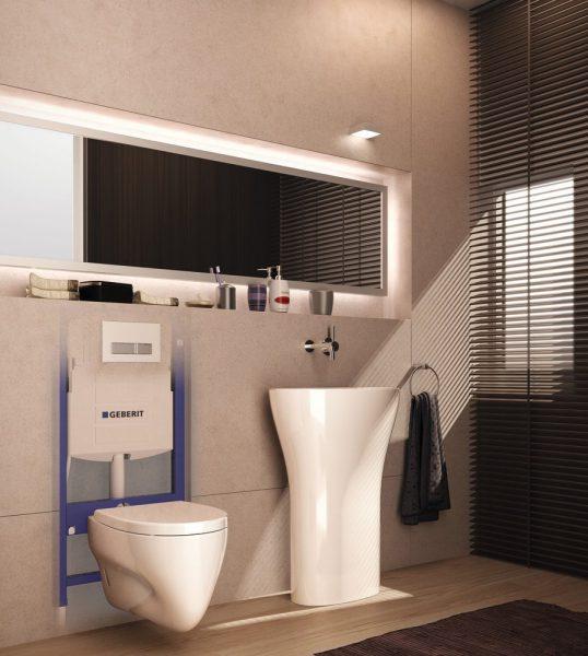 Bâti-supports muraux pour WC DUOFIX de Geberit